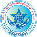 "Special Security Center ""Sardar"" Logo"